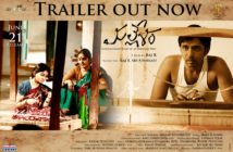 Mallesham Theatrical Trailer