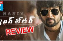 Nani's Gang Leader Movie review