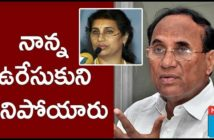 kodela daughter statement on kodela sucide