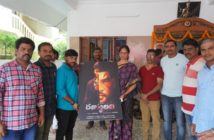 ranastalam-first-look-launched